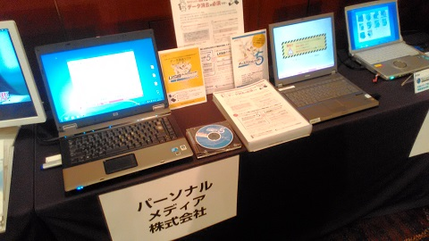 SYNNEX ICT Conference 2015 TOKYO